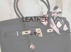 LEATHER レザー